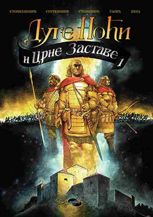 Prizori buducnosti Dzej Aser Kerolin Mekler knjiga 2018 fantastika fejsbuk 1996