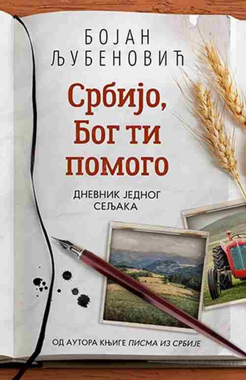 Srbijo Bog ti pomogo Bojan Ljubenovic knjiga 2018 dnevnik jednog seljaka