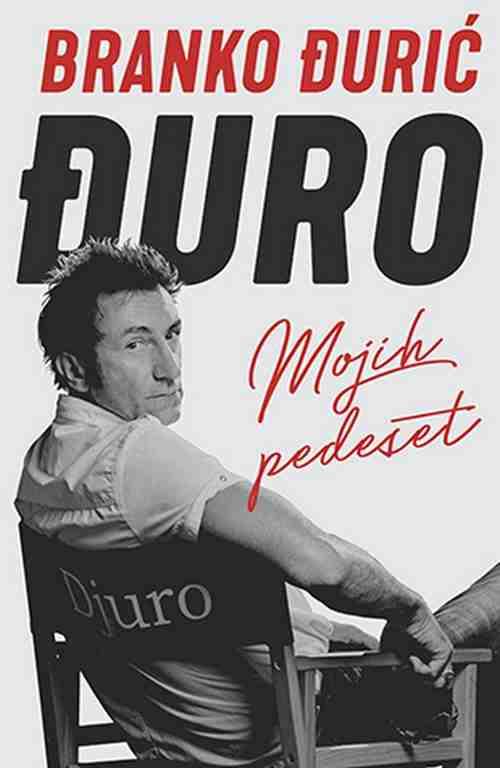 Mojih pedeset Branko Djuric Djuro knjiga 2018 price koje prepricava prijateljima