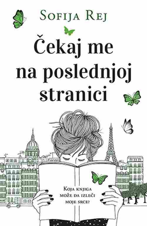 Cekaj me na poslednjoj stranici Sofija Rej knjiga 2019 drama ljubavni laguna