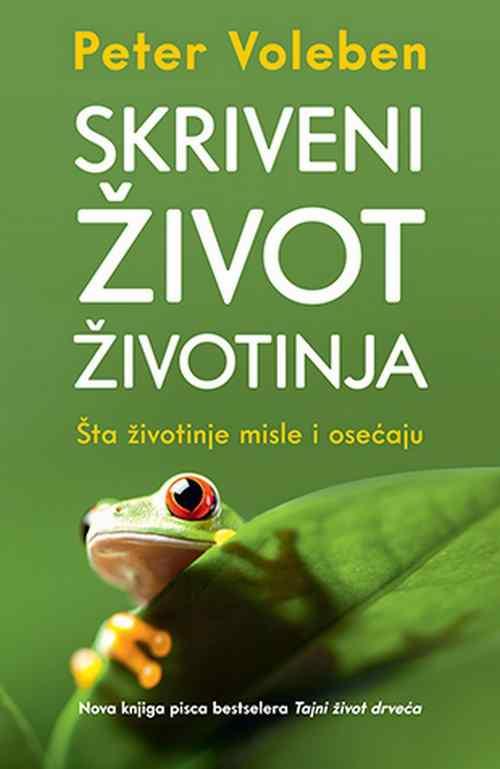 Sabor junaka Petar Zebeljan knjiga 2019 esejistika laguna