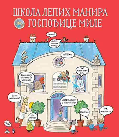 Skola lepih manira gospodjice Mile Grupa autora knjiga 2019 za decu laguna