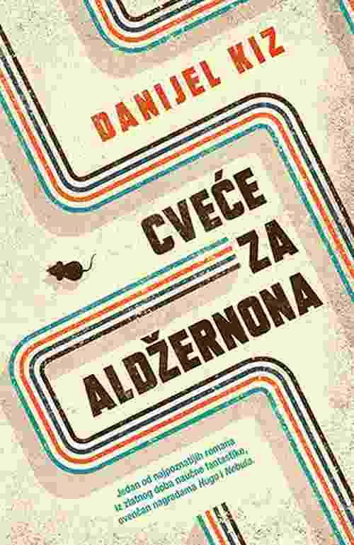 Zvuci iz podmornice Marija Jovanovic knjiga 2019 ljubavni laguna