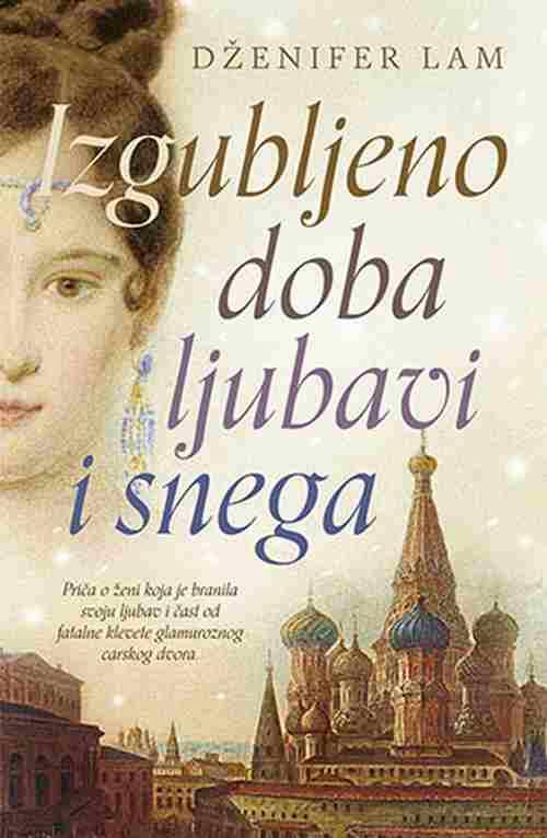 Izgubljeno doba ljubavi i snega Dzenifer Lam knjiga 2019 drama ljubavni laguna