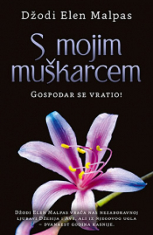 https://www.laguna.rs/n4192_knjiga_s_mojim_muskarcem_laguna.html