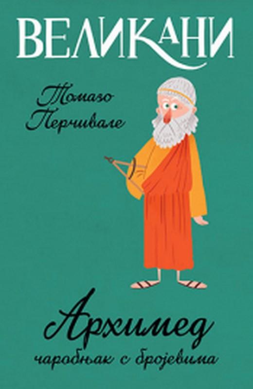 Velikani - Arhimed, carobnjak s brojevima Tomazo Percivale knjiga 2019