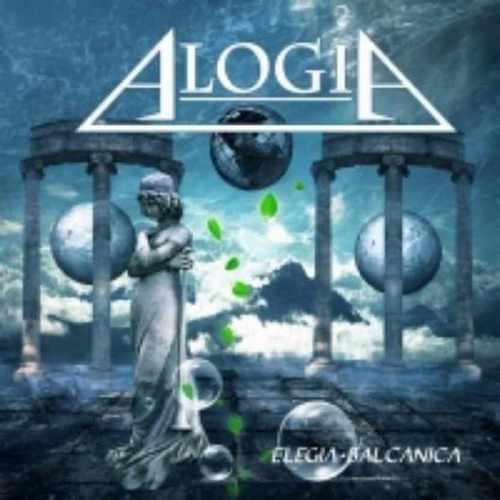 CD ALOGIA  ELEGIA BALCANICA album 2014 Miner Recordings Serbia Bosnia Croatia