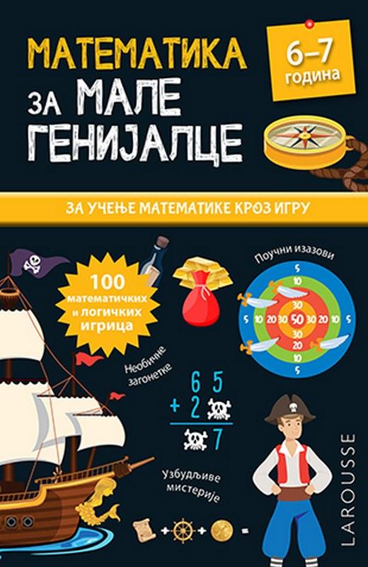 Matematika za male genijalce 6-7 godina  Matje Kene  knjiga 2020 Mali skolarci: 7-9 god.