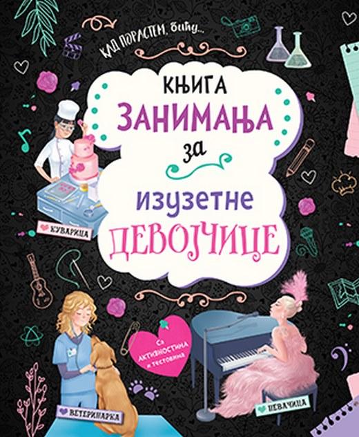 Knjiga zanimanja za izuzetne devojcice  Danila Sorentino  knjiga 2020 Knjige za decu
