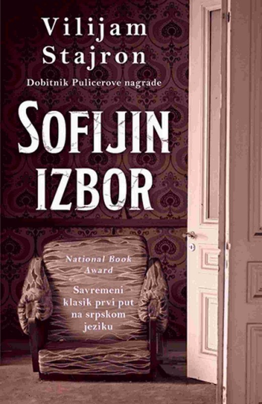 Sofijin izbor  Vilijam Stajron  knjiga 2020 Drama
