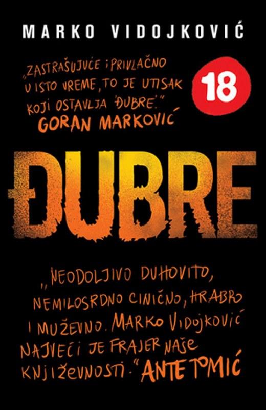 Djubre  Marko Vidojkovic  knjiga 2020 Trileri