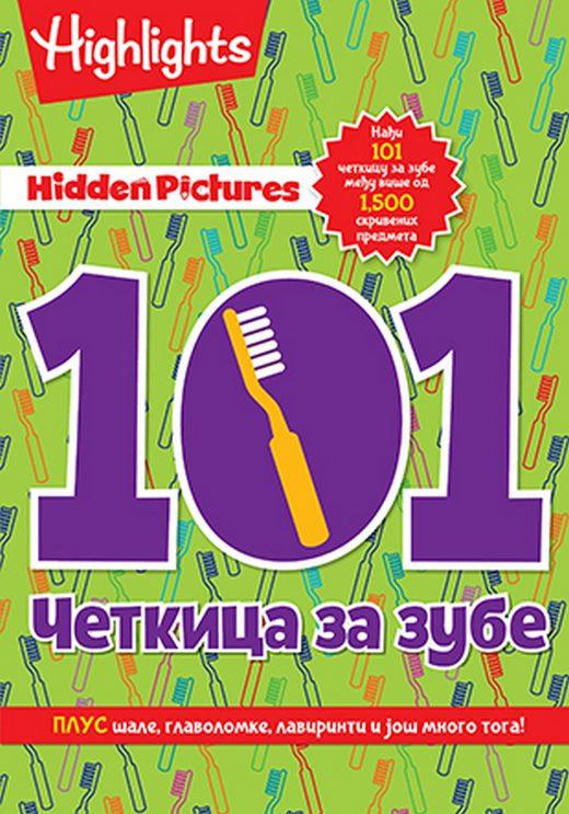 101 cetkica za zube    knjiga 2020 Bojanke
