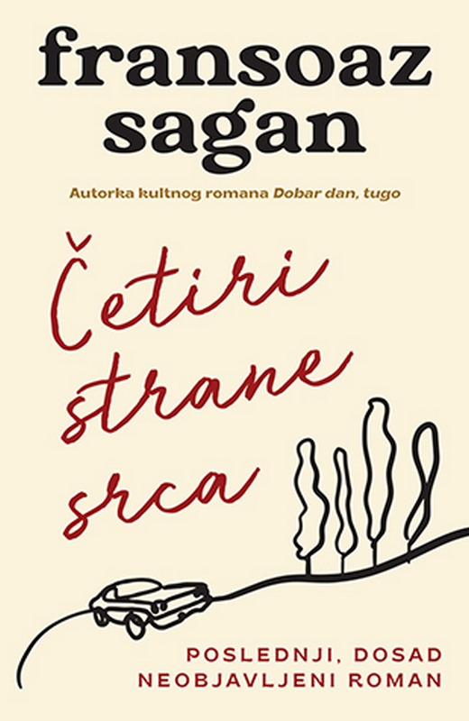 Cetiri strane srca  Fransoaz Sagan  knjiga 2020