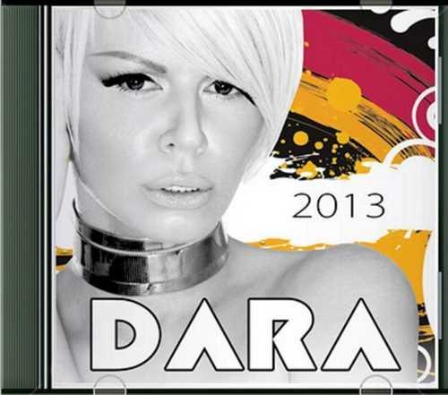CD DARA BUBAMARA PUSTI TU PRICU album 2013 srpska bosanska hrvatska muzika
