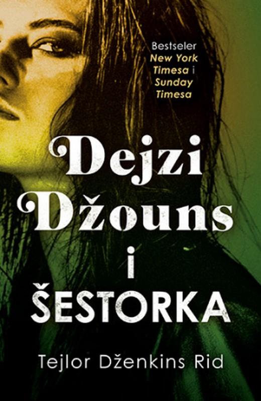 Dejzi Dzouns i Sestorka  Tejlor Dzenkins Rid  knjiga 2021