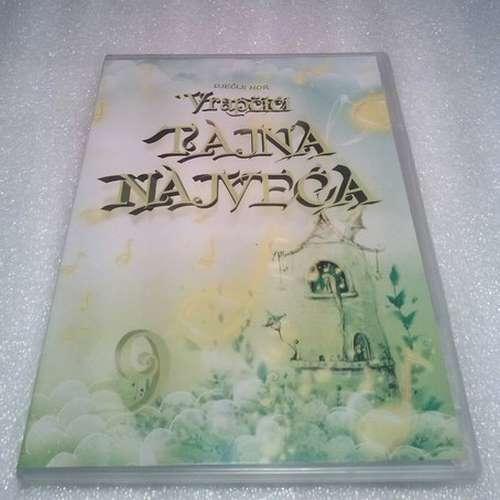 CD DJECIJI HOR VRAPCICI TAJNA NAJVECA album 2013 Serbian, Bosnian, Croatian