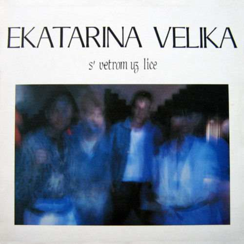 CD EKATARINA VELIKA S VETROM UZ LICE remastered 2009  Serbia Croatia one records