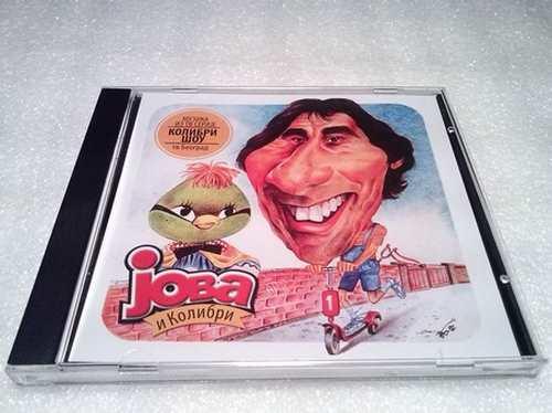 CD JOVA I KOLIBRI  KOLIBRI SOU album 2009 decija djecija muzika glazba decija