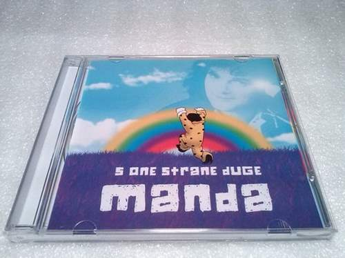 CD MANDA  S ONE STRANE DUGE album 2008 Serbian Bosnian Croatian music