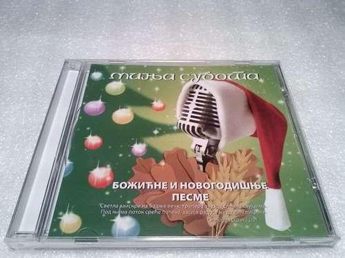 CD MINJA SUBOTA  BOZICNE I NOVOGODISNJE PESME 2008
