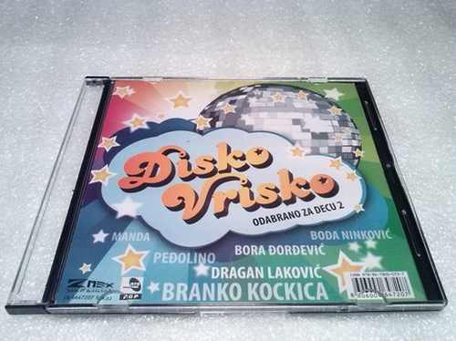 CD ODABRANO ZA DECU 2  DISKO VRISKO album 2008 Serbian, Bosnian, Croatian