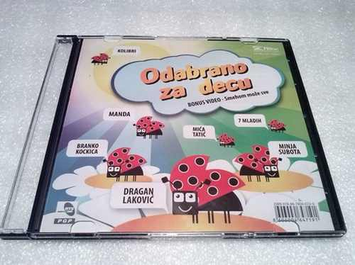 CD ODABRANO ZA DECU album 2008 Serbian Bosnian Croatian music