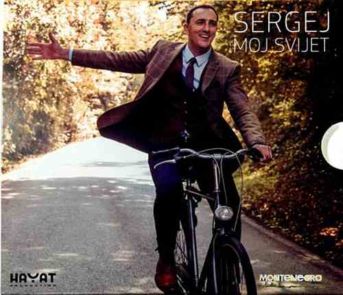 CD SERGEJ CETKOVIC MOJ SVIJET album 2015 Hayat production pop srbija hrvatska