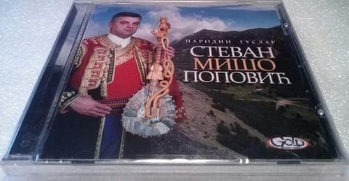 CD STEVAN MISO POPOVIC  NARODNI GUSLAR 2014 STEVAN MISO POPOVIC SRBIJA SERBIA