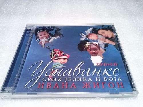 CD+DVD IVANA ZIGON USPAVANKE SVIH JEZIKA I BOJA 2013  Serbia, Bosnia, Croatia