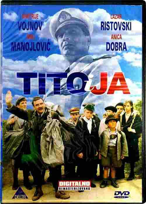 DVD TITO I JA Dimitrije Vojnov Miki Manojlovic Lazar Ristovski Anica Dobra broz
