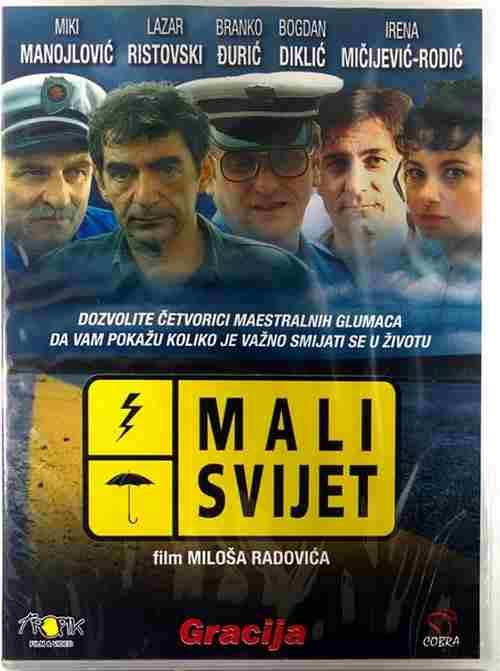 DVD MALI SVIJET film 2006 Miki Manojlovic Branko ?uri? Bogdan Dikli?