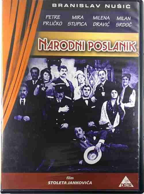 DVD NARODNI POSLANIK film Branislav Nusic Mira Stupica Milena Dravic Bata Zivojinovic