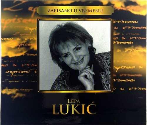 3CD LEPA LUKIC ZAPISANO U VREMENU compilation 2008 PGP RTS