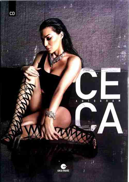 CD CECA AUTOGRAM ALBUM 2016 city records