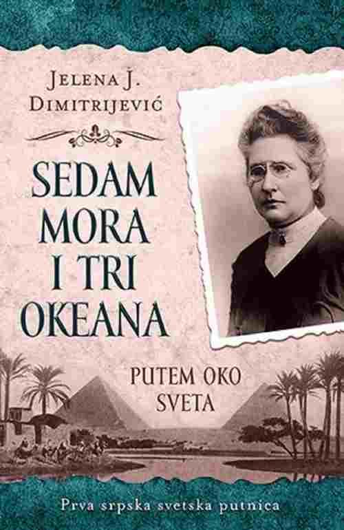 SEDAM MORA I TRI OKEANA PUTEM OKO SVETA Jelena Dimitrijevic knjiga 2016 laguna