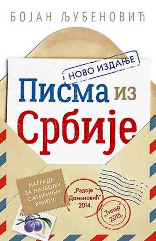 Pisma iz Srbije Bojan Ljubenovi? knjiga 2016 Komedija Doma?i autori Esejistika