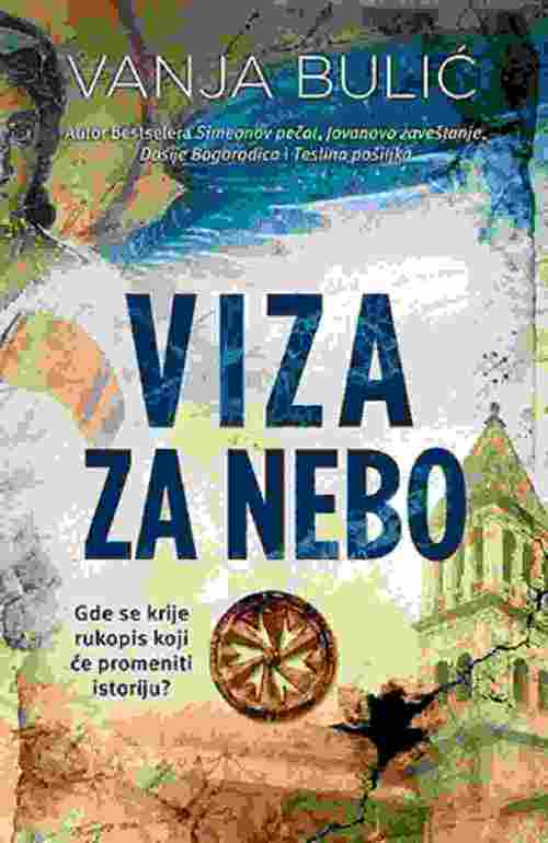 Viza za nebo Vanja Bulic knjiga 2016 laguna srbija Simeonov pe?at Jovanovo zaveš