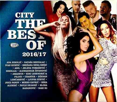 CD CITY THE BEST OF 2016/17 compilation 2016 nikolic adil tomasevic stevic sloba