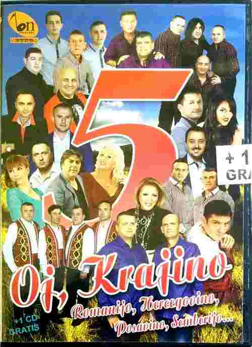 CD OJ KRAJINO compilation 2017 romanija hercegovina posavina semberija krajiska